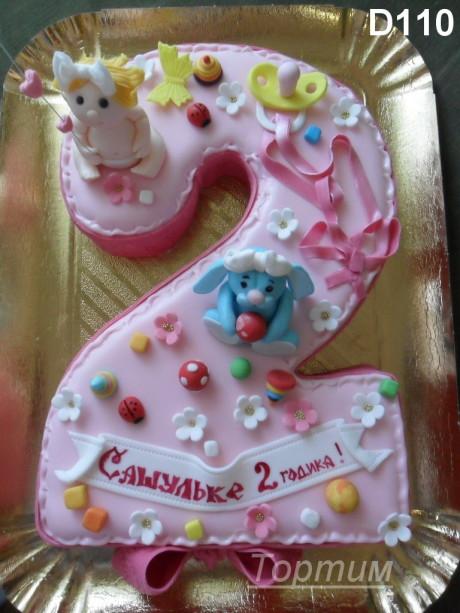 Заказ свадебные торты детские торты
