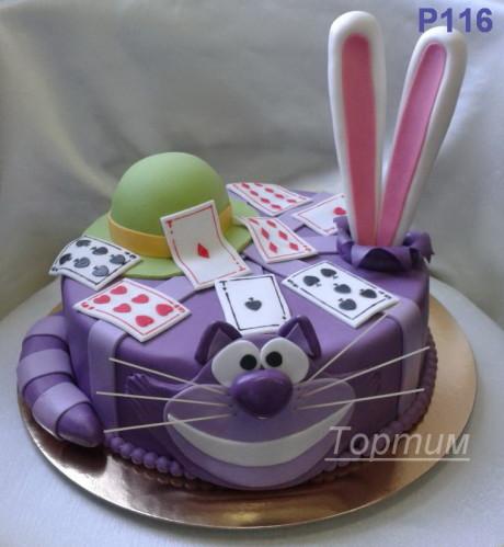 Заказ юбилейного торта москва