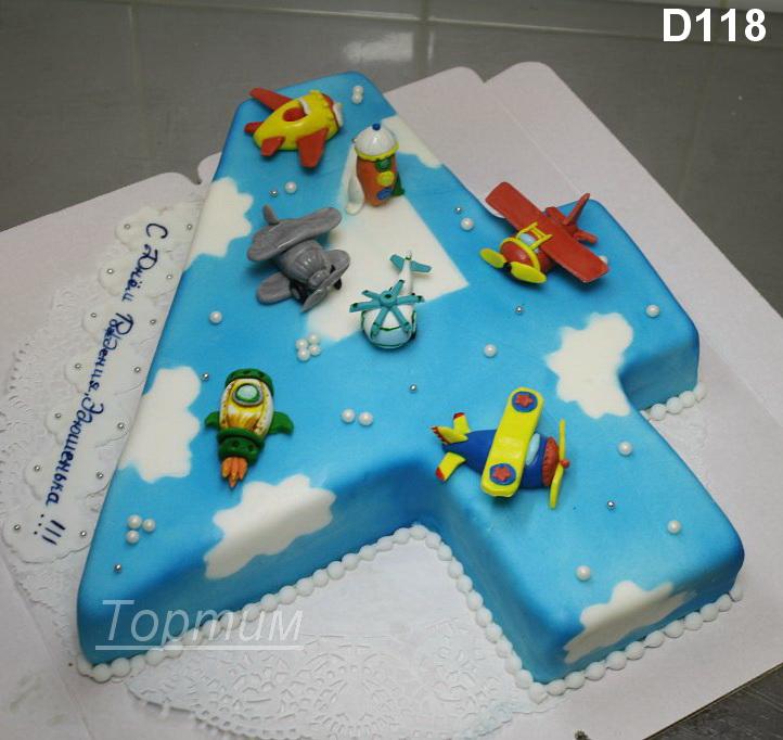 Торт 4: торт на 4 года для девочки и мальчика своими руками 19