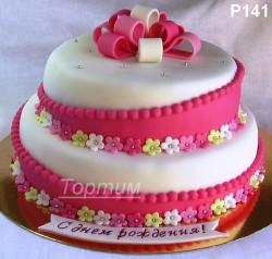 эксклюзивный торт