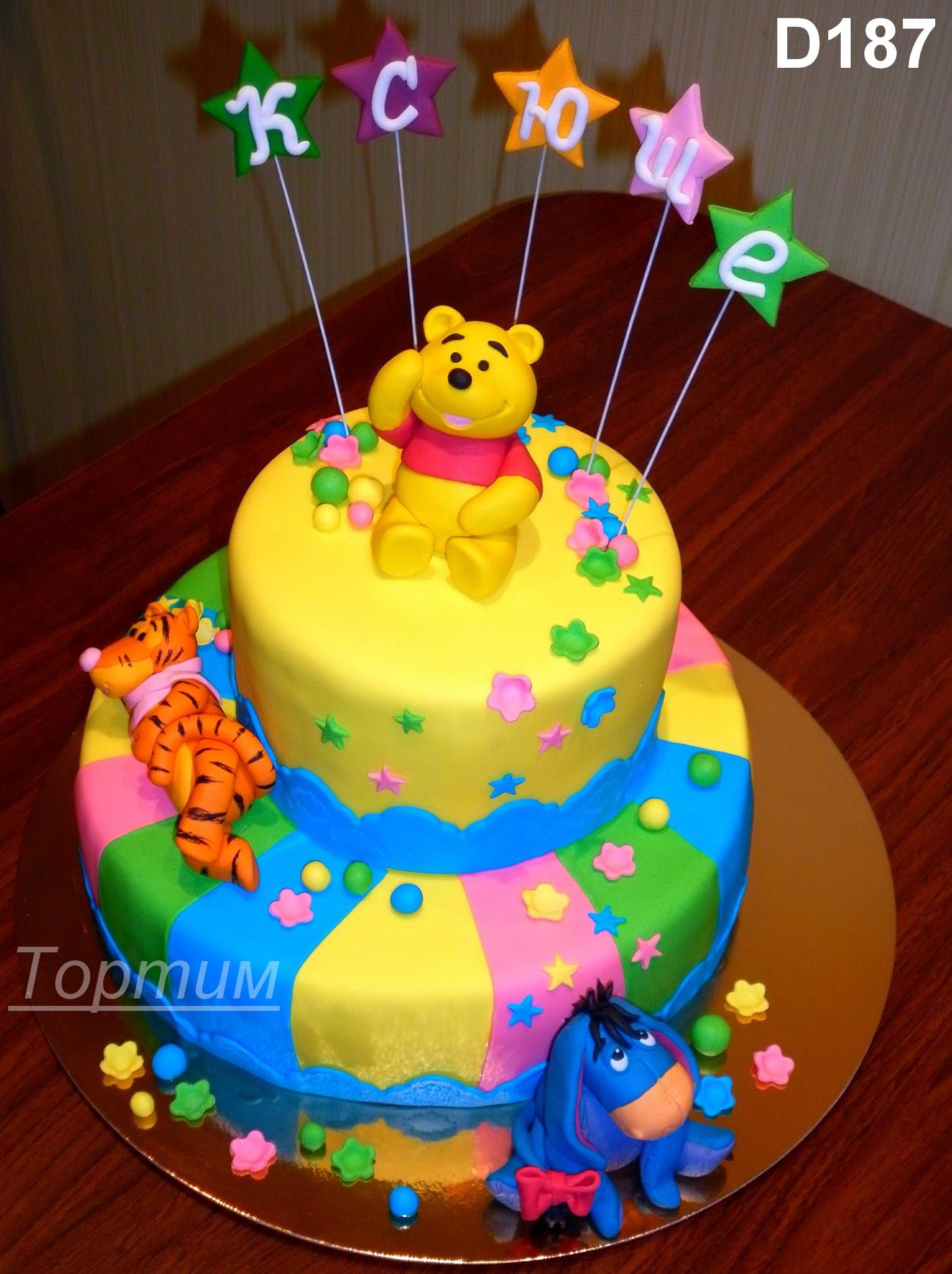 Торт для ребёнка на день рождения фото
