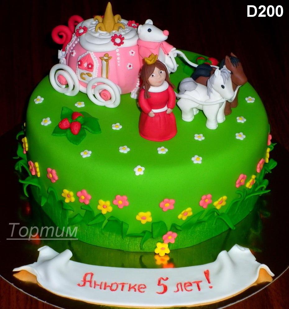 Свадебного торта на подставке на