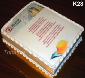 фото печать на торте