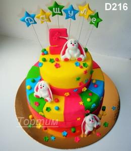 торт на заказ для детей