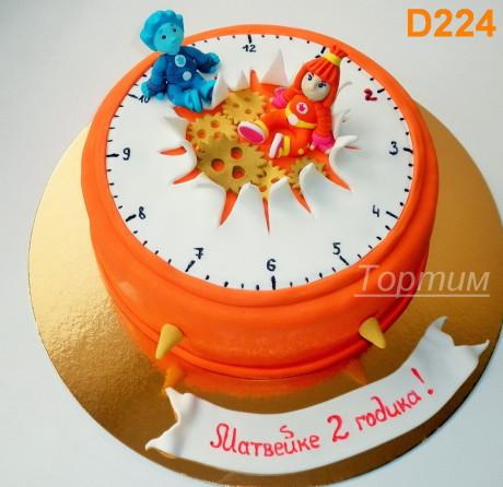 торт на 2 года