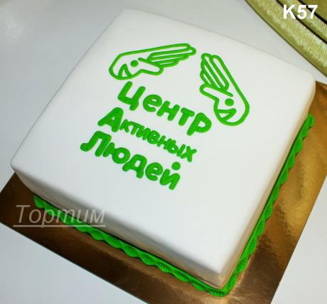 торт на заказ в Нижнем Новгороде