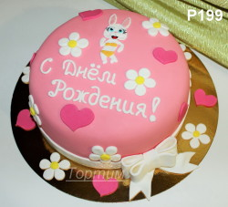 Фото торты для мальчиков фото торты