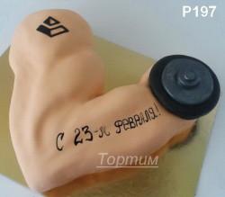 торт рука