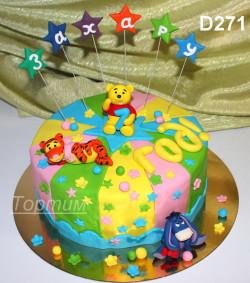 детский торт на заказ