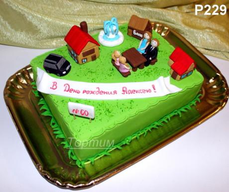 торт за заказ