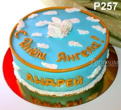 торт на именины