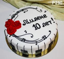 музыкальный торт