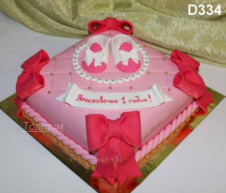 торт подушка