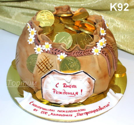 торт богатство