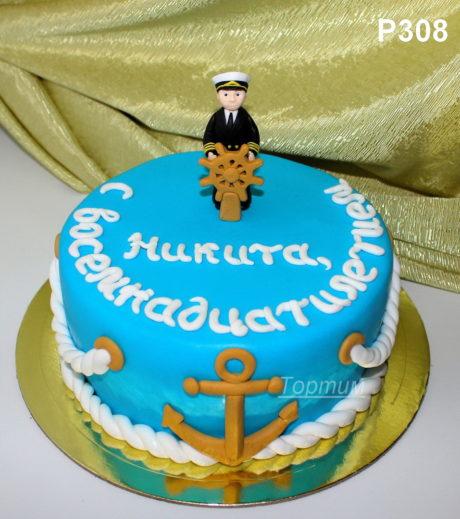 торт моряк
