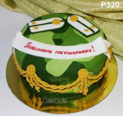 торт пограничнику