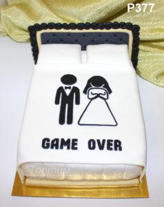 торт молодоженам