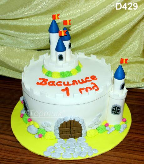 торт замок