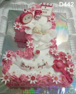торт единичка сливочный