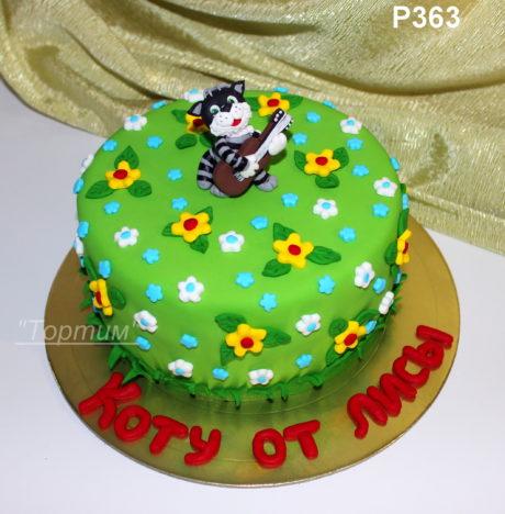 торт матроскин