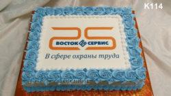 сливочный торт с фотопечатью
