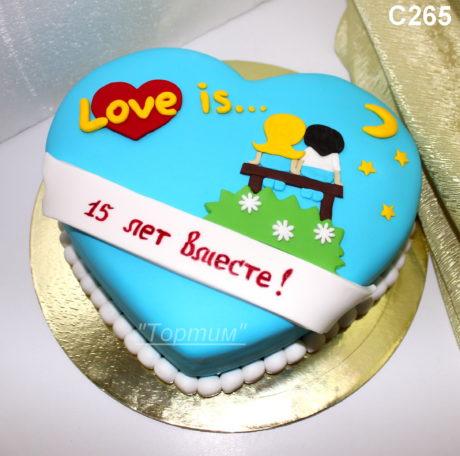 торт на годовщину свадьбы